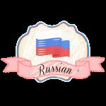 Russianflaggen